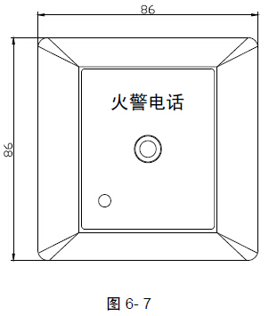 型消防电话插孔-海湾消防维修|海湾消防