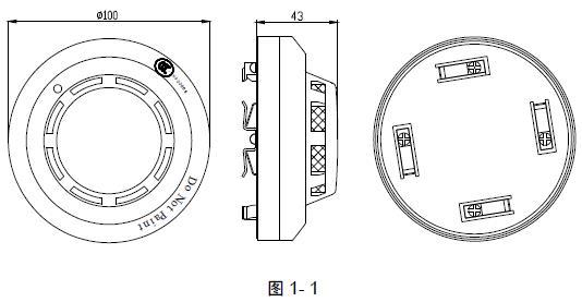 型点型光电感烟火灾探测器-海湾消防维修