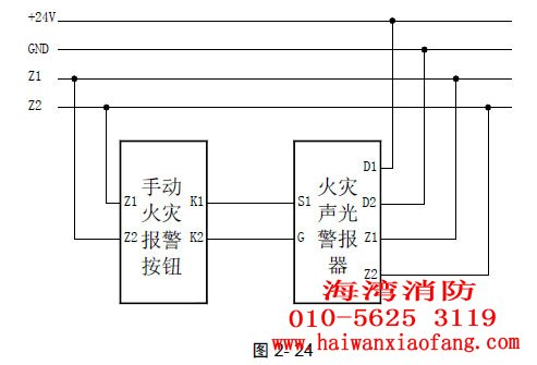 电路 电路图 电子 设计 素材 原理图 493_335