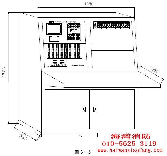 控制器外接线端子及布线要求均与jb-qg-gst5000