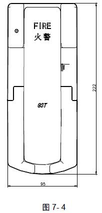 消防电话分机-海湾消防维修|海湾消防