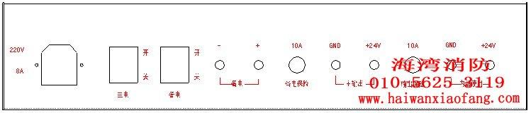 海湾ld-d02背面结构示意图